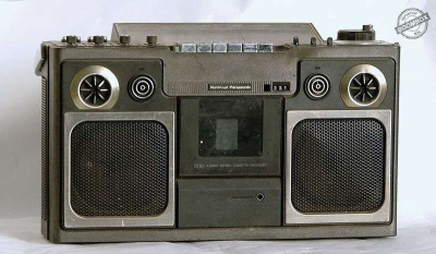 Nálezové a servisné fotografie rádiomagnetofónu